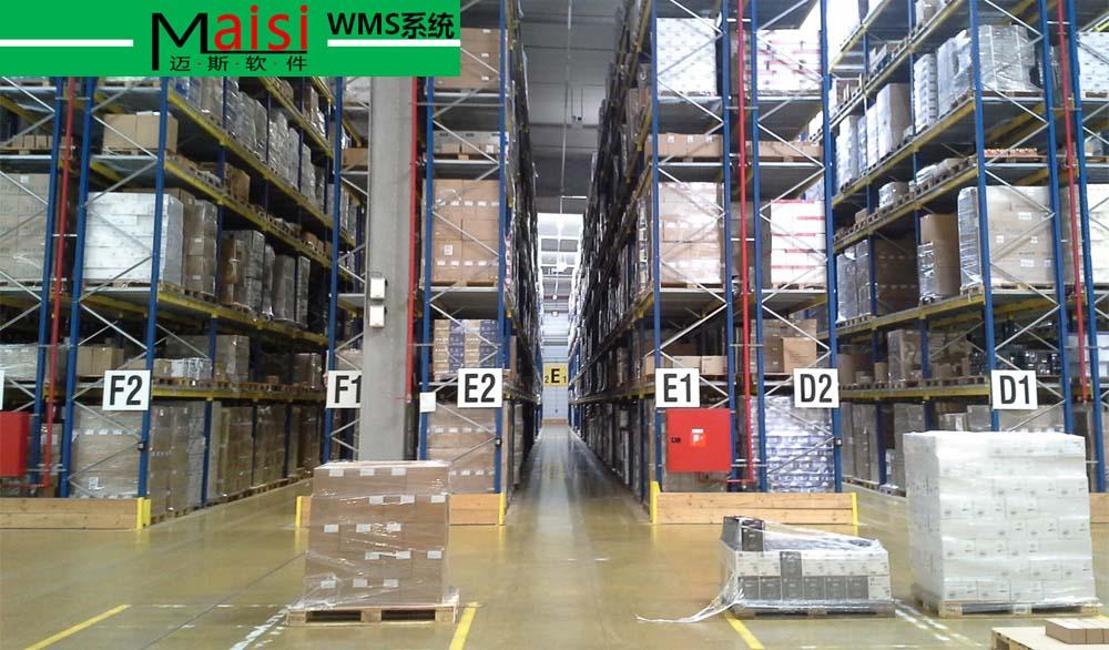 合肥迈斯-WMS仓储管理系统