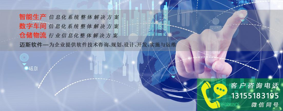新闻栏目-工业信息化配图.jpg